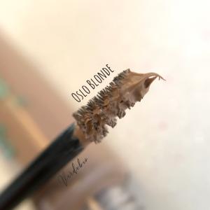 verdebio Neve Cosmetics BROW MODEL